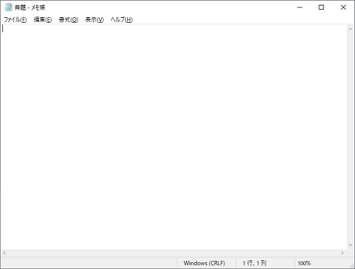 notepad(メモ帳)